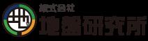株式会社 地盤研究所